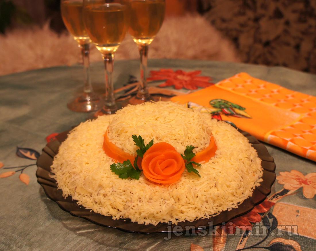 салат шляпка рецепт