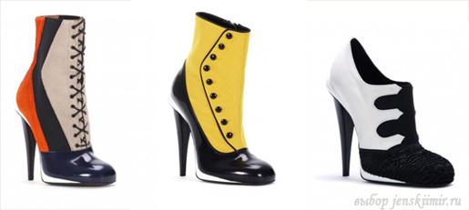 Shoes-Fendi-ботильоны 2013-21