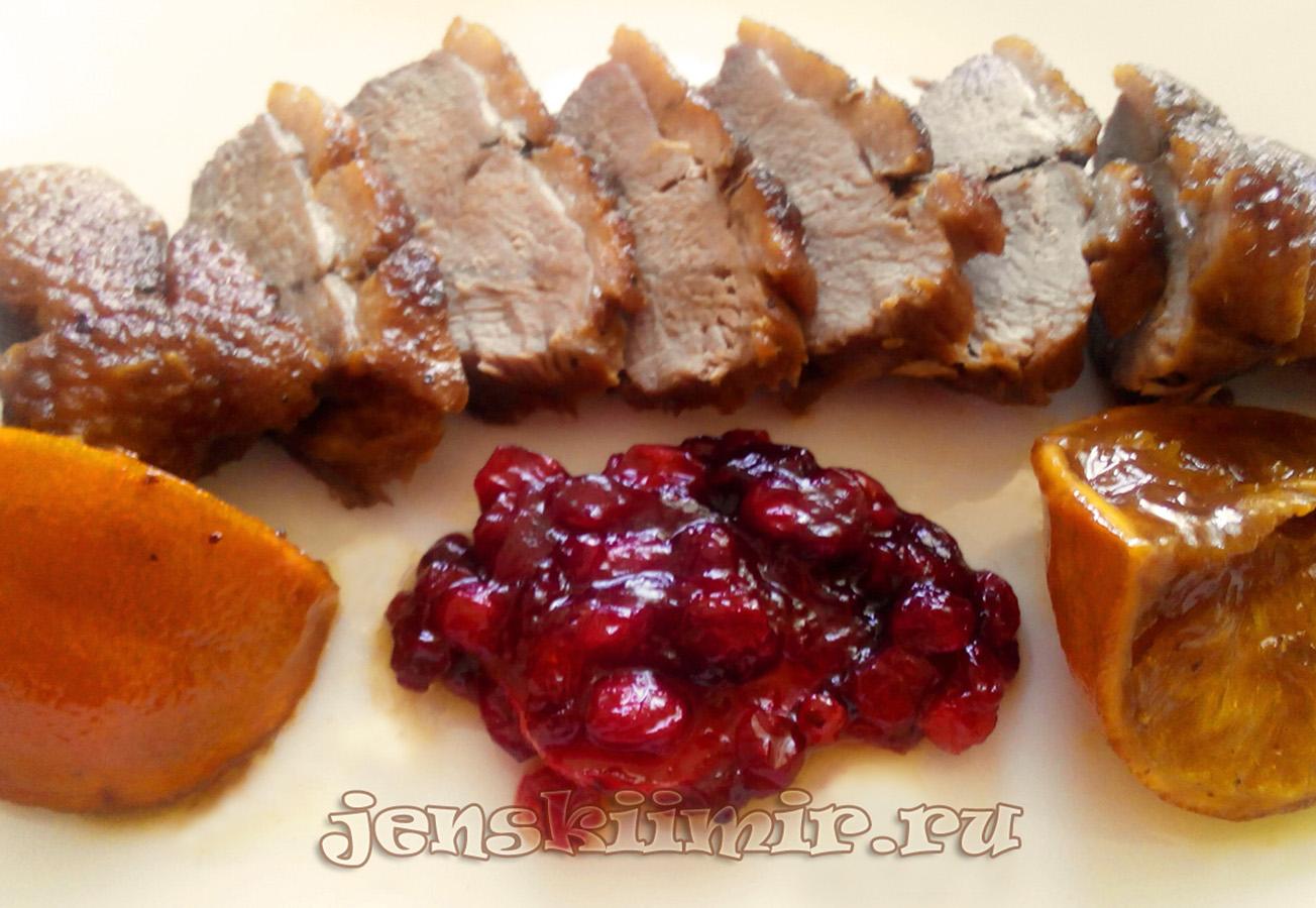 филе утки с  апельсинами и брусничным соусом
