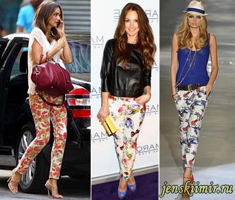 брюки с цветами 2
