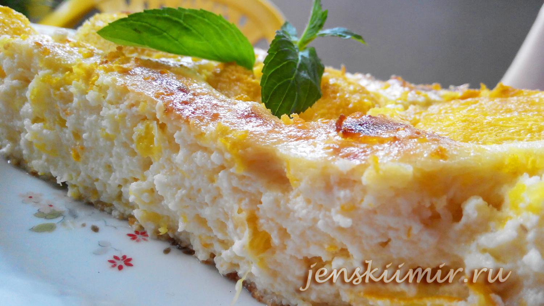 запеканка творожная рецепт в духовке с персиками