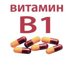 Витамин В1 для кожи