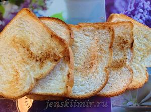 хрустящие тосты