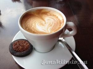 Чашка кофе эспрессо